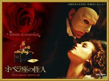 オペラ座の怪人1024.jpg
