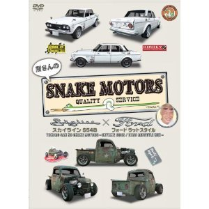 SNAKE MOTORS.jpg