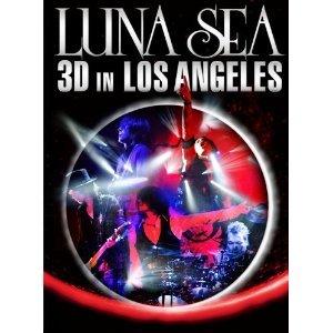 LUNA SEA 3D.jpg